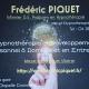 Frédéric Piquet Psychothérapeute CUILLE