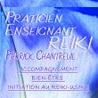 Pierrick Chaintreuil