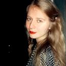 Andreea-Maria Lemnaru-Carrez
