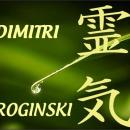 Dimitri Roginski
